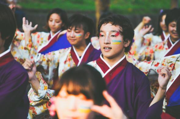 cultural celebration